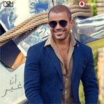 عمرو دياب - انا غير