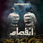 شارموفرز - انفصام
